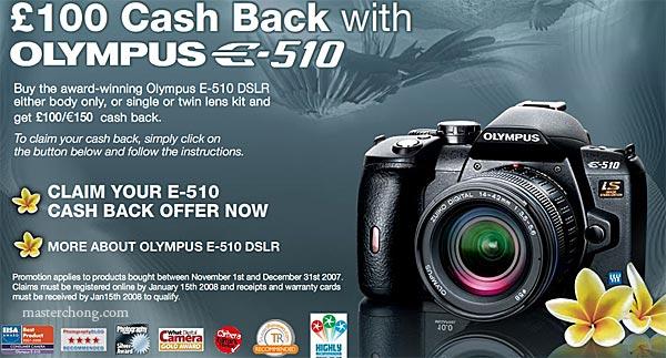 Olympus E-510 á100/€150 Cash Back Promotion in UK